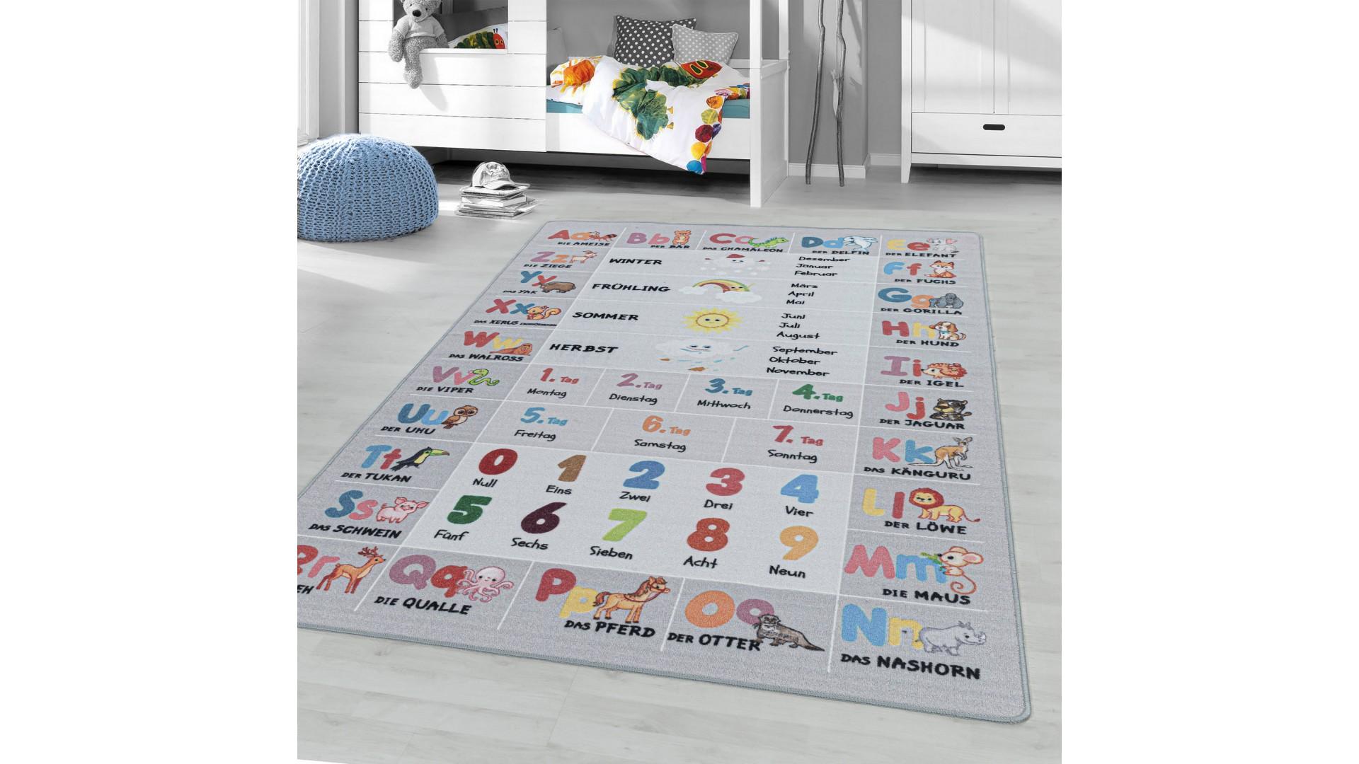 Fantastyczny dywan do pokoju dziecka. Nauka i zabawa!