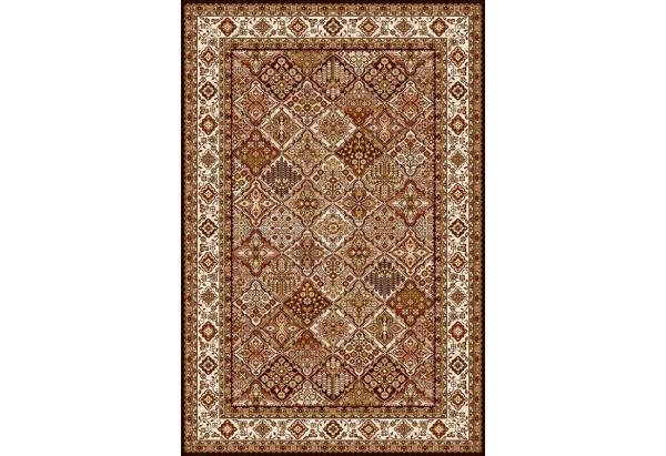Przepiękny dywan Bergonia.