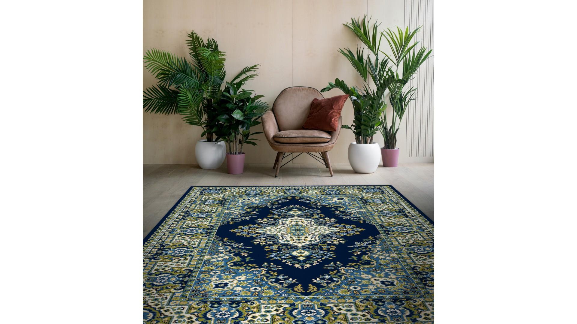 Modne granatowe barwy dywanu.