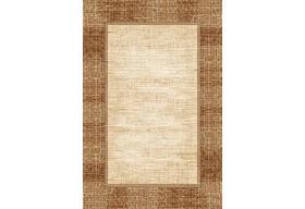 Nowoczesny dywan idealny do salonu.