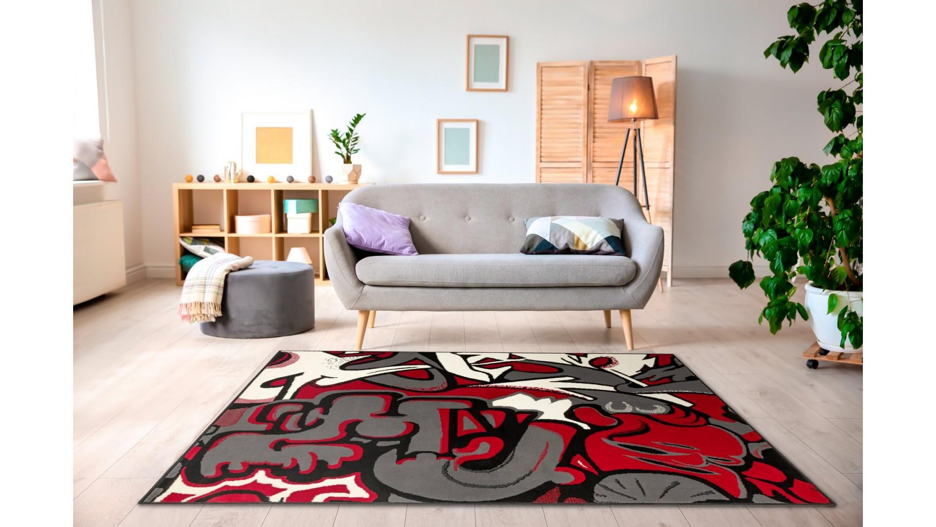 Dywan Graffiti z modnym, ponadczasowym wzorem ożywi każde nowoczesne wnętrze.