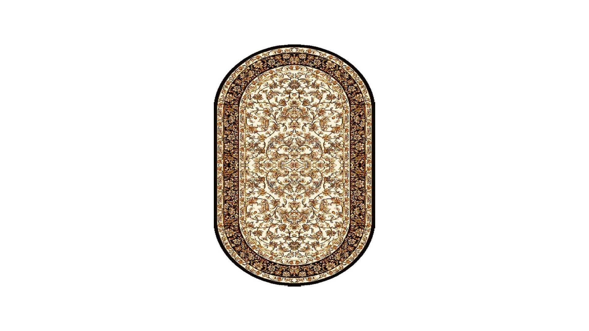 Świetny dywan do salonu.
