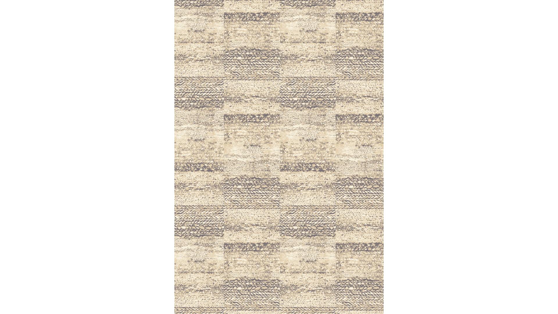 Modny wełniany dywan do salonu