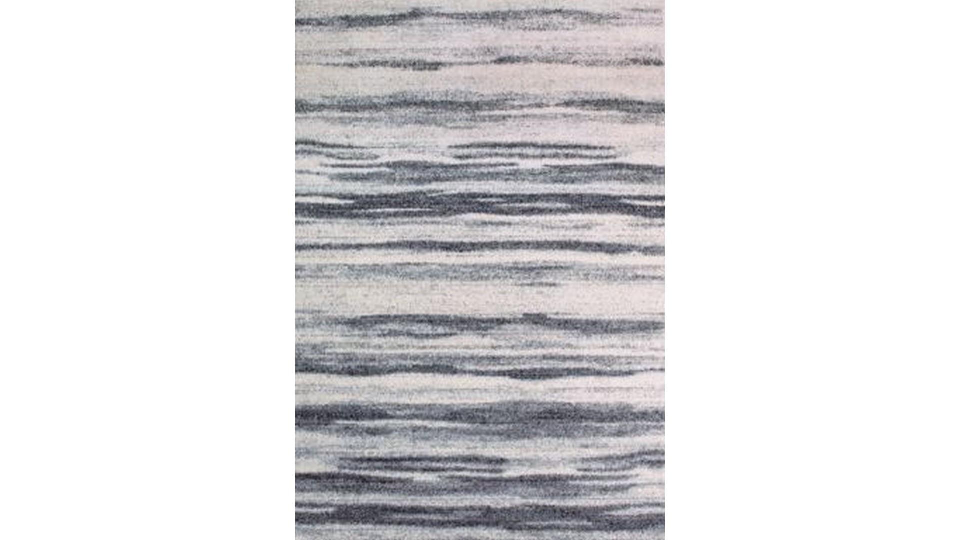 Przepiękny dywan do pokoju dziennego.